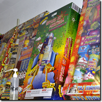Fireworks sold at Janelco White River